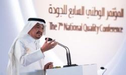 السعودية: سنحرص على إجراءات التباعد وتجنب الحشود الكبيرة خلال الحج