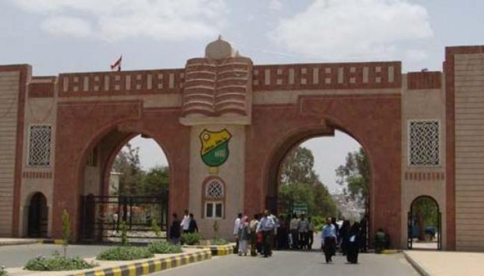 مليشيا الحوثي تعيد فتح الجامعات رغم تفشي كورونا