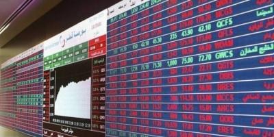 خلال أسبوع.. المستثمرون ببورصة قطر يخسرون نحو 4.2 مليار ريال