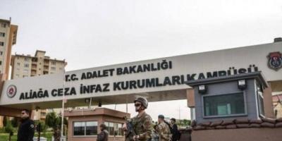 تركيا تُصدر أحكامًا جائرة بالسجن المؤبد على 121 شخصًا