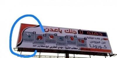 صحفي يحذر أهالي العاصمة عدن من هذا الأمر