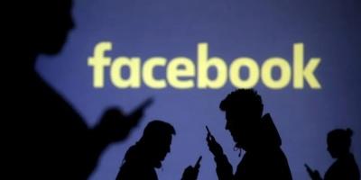 """""""فيسبوك"""" تفرض سياسة جديدة لمناهضة الاضطهاد العنصري"""