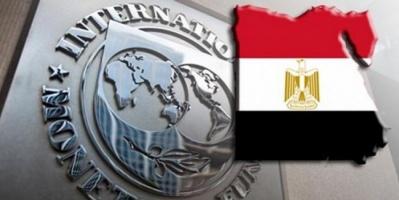 رسمياً.. النقد الدولي يوافق على إقراض مصر 5.2 مليار دولاراً