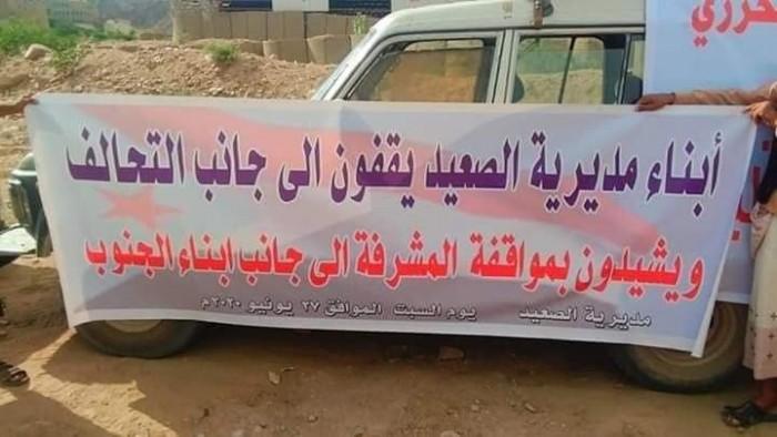 أبرزها وقف العبث الإخواني.. 7 مطالب لأبناء الصعيد