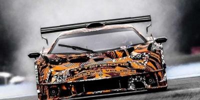 بصورة تشويقية..لامبورجيني تستعد للإعلان عن سيارتها الجديدة SCV12