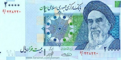 الريال الإيراني يخسر 75% من قيمته بسبب مغامرات الملالي في المنطقة