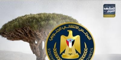 تثبيت الأمن في سقطرى.. تحدي ما بعد طرد مليشيا الإخوان