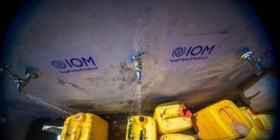 """""""الدولية للهجرة"""": نقل المياه إلى 50 موقعًا في الحديدة"""