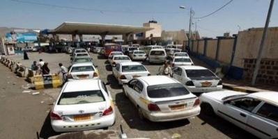 بعد خنق الإمدادات.. المليشيا ترفع أسعار المحروقات في صنعاء