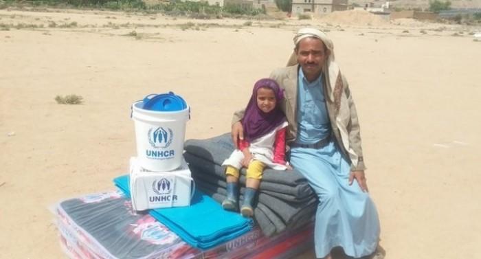 مفوضية اللاجئين توزع لوازم منزلية على اللاجئين بصعدة