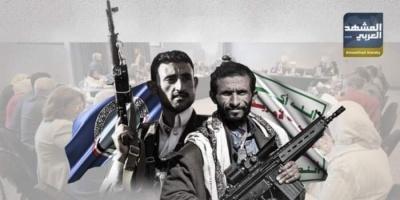 تصعيد الحوثي بالضالع يستهدف إعادة ترتيب أوراق الشرعية في أبين