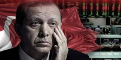 الاقتصاد التركي ينهار بفعل طموحات أردوغان المشبوهة في المنطقة