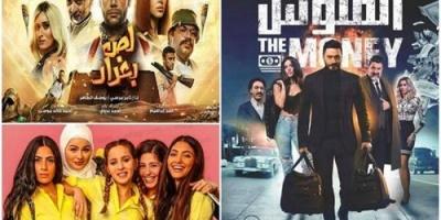 في يومها الثاني.. تعرف على إيرادات الأفلام في السينمات المصرية