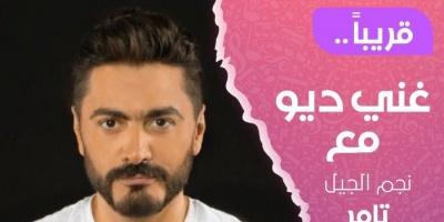"""تامر حسني أول مطرب مصري ينضم لمنصة """"shaadoowapp"""""""