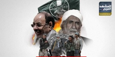 الجنوب بوابة مليشيات الإخوان لتنفيذ أطماع تركيا بالمنطقة العربية