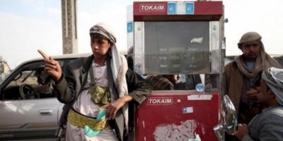 نيران فضحت خبث نوايا المليشيات.. ماذا وراء حريق محطة الوقود الحوثية؟
