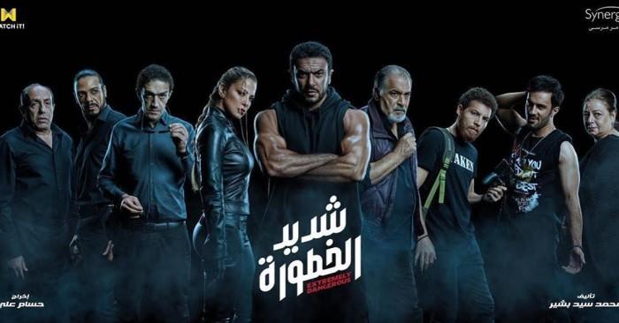 """أحمد العوضي ينشر البرومو الثاني لمسلسل """"شديد الخطورة"""""""