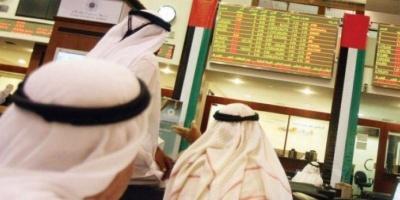 قطاع العقارات يقود التراجعات ببورصة دبي