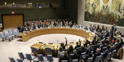 الصين: يجب على إيران تنفيذ كافة القرارات الدولية