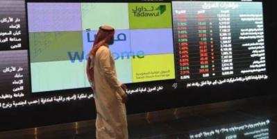 البورصة السعودية تنهي تعاملات الثلاثاء على تراجع بنحو 0.9%