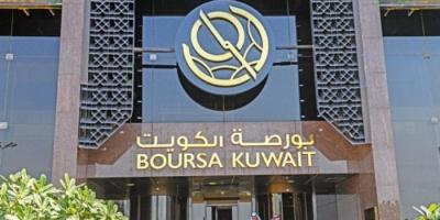 تراجع جماعي لمؤشرات البورصة الكويتية بنهاية تعاملات الثلاثاء