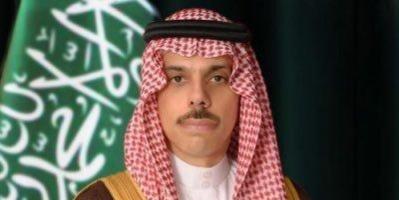 وزير الخارجية السعودي: التقرير الأممي يعزز موقفنا المؤيد لاستمرار حظر السلاح على إيران