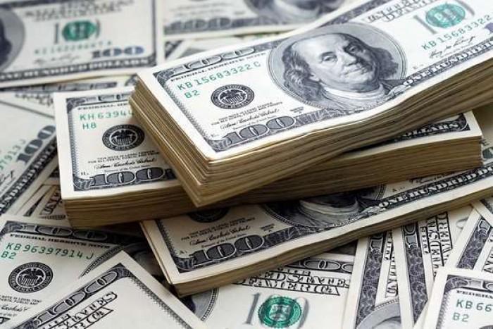 الأردن يطرح سندات دولية بـ1.75 مليار دولار