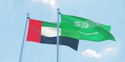 السعودية: ندعم ترشح الإمارات للعضوية غير الدائمة لمجلس الأمن وندعو الدول لدعمها