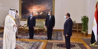 سفير مملكة البحرين يقدم أوراق اعتماده للرئيس المصري