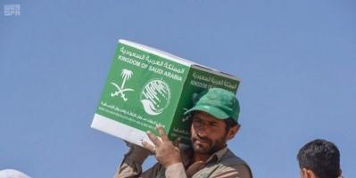مساعدات سعودية لـ400 أسرة في عدن