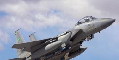 التحالف يُطلق عملية موسعة لتدمير أهداف حوثية