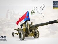 جنوح الجنوب نحو السلام واستراتيجية القوي المنتصر