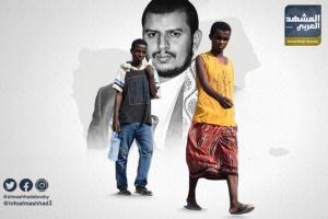 الحوثي يغرق الجنوب بالمهاجرين الأفارقة (إنفوجراف)