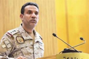 التحالف العربي: إيران تخرق قرار حظر توريد السلاح لليمن
