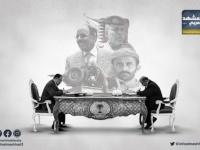 الضغط الدولي.. هل يُوقِف عبث الشرعية باتفاق الرياض؟