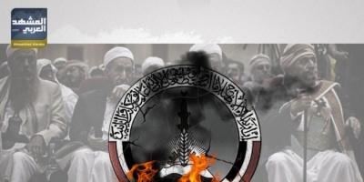 """""""الشرق الأوسط"""": مخاوف ليبية من تدخل """"إخوان اليمن"""" في شؤونهم"""