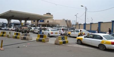 """""""الرياض"""": مليشيا الحوثي تبتز المجتمع الدولي بالأزمات"""