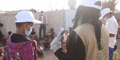 توعية 1200 طفل نازح في مأرب بكورونا