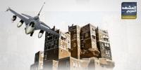 التحالف والعصف بالحوثي والحزم بالشرعية