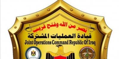 العراق: اتصالات في الداخل والخارج لوقف العدوان العسكري التركي