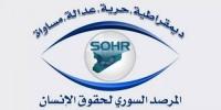 المرصد السوري: الجيش الأميركي ينشئ قاعدة عسكرية في الحسكة
