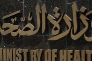 مصر تسجل 1485 حالات إصابة جديدة بكورونا و86 وفاة