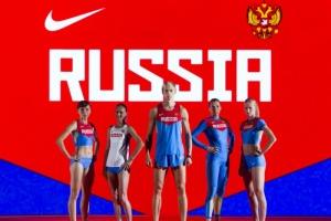 الاتحاد الدولي للقوى:وقف إعادة عضوية روسيا بسبب عدم دفع غرامة المنشطات