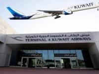 الخطوط الجوية الكويتية تستأنف رحلاتها بدءا من أغسطس