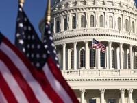 الخزانة الأمريكية تطرح سندات للبيع بقيمة 94 مليار دولار