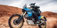 ياماها تطرح دراجة جديدة بمواصفات خاصة لعشاق الراليات