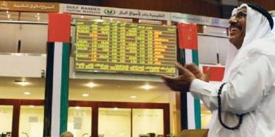40 مليون درهم.. بورصة أبو ظبي تنهي تداولات الأسبوع على ارتفاع