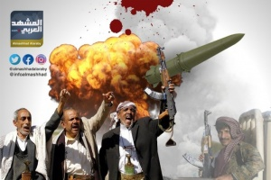 جرائم الحوثي في الحديدة.. تفاقمٌ للمأساة وإجهاض لتحقيق السلام