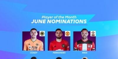 ثنائي مانشستر يونايتد وولفرهامبتون يتنافسون على جائزة الأفضل لشهر يونيو بالدوري الإنجليزي