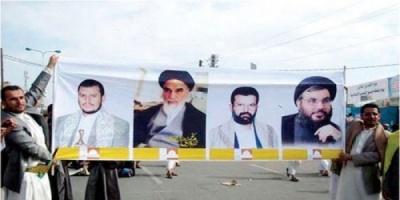 دعم إيران للحوثيين.. إرهاب خبيث يهدِّد أمن الإقليم
